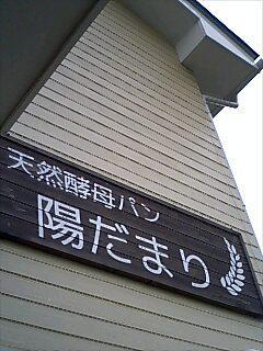 110820_1357~0001.jpg