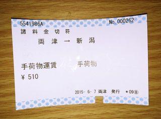 IMG_3077.jpg